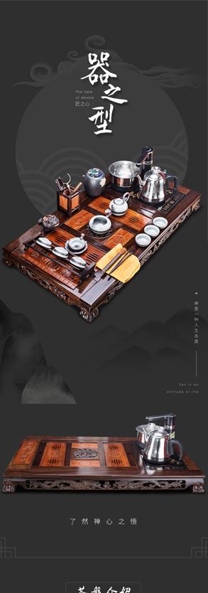 Bàn trà điện gỗ mun đục rồng