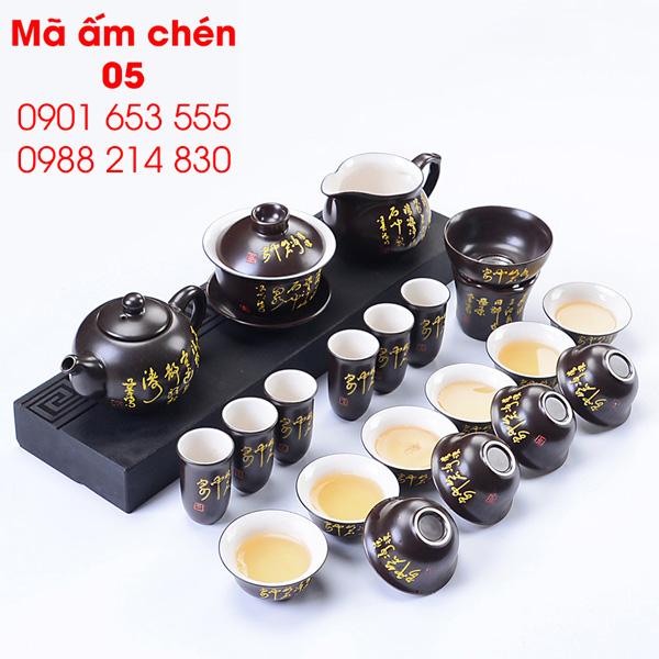 bo-am-chen-pha-tra-chu-thu-phap-05